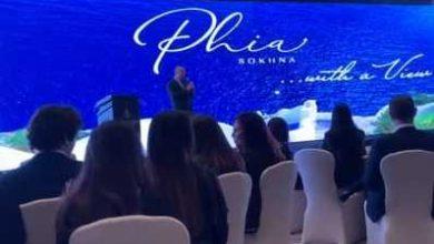 Photo of تطلق تطوير مصر مشروعها الجديد فيا في العين السخنة لعام 2020