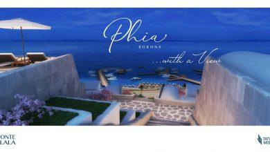 Photo of phia sokhna