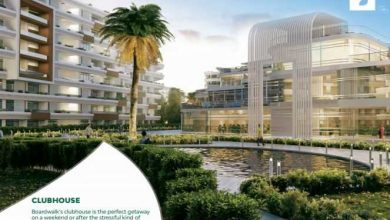 Photo of اسعار بوردووك العاصمة الإدارية الجديدة