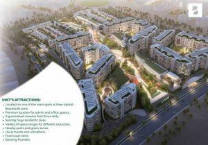 كمبوند بوردووك العاصمة الإدارية شركة العصرية