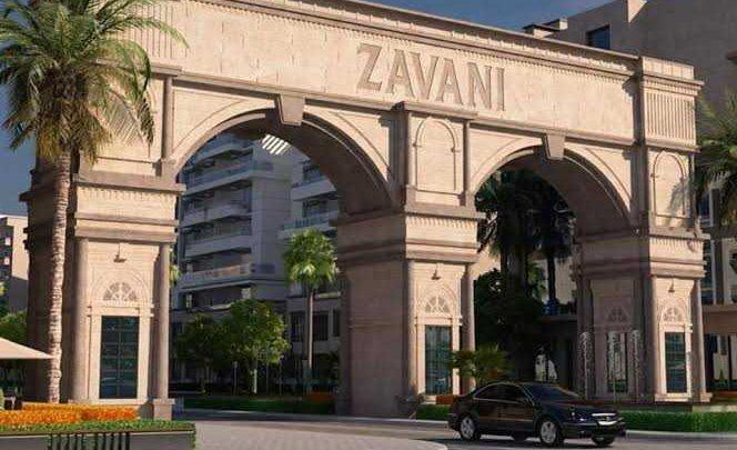 تفاصيل كمبوند زافاني العاصمة الادارية