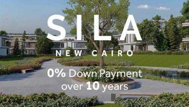 المساحات الخضراء في مشروع سيلا مدينة المستقبل