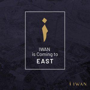 مشروع الجديد لشركة ايوان والسويدي بالتجمع الخامس