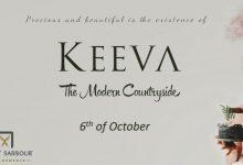 Photo of كيفا 6 اكتوبر keeva Sabbour