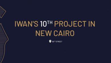 Photo of مشروع ايوان التجمع الخامس لشركة ايوان والسويدي