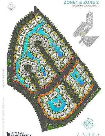 قرية زهرة الساحل الشمالي