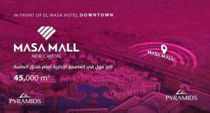ماسه مول العاصمة الإدارية الجديدة MASA MALL Down Town