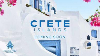 كريت ماونتن فيو الساحل الشمالى Crete North Coast