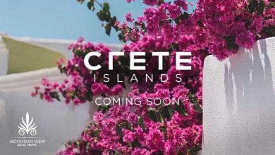 Photo of كريت ايلاند ماونتن فيو الساحل الشمالى Crete Isalnd North Coast