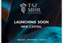 Photo of تاج مصر العاصمة الإدارية الجديدة Taj Misr New Capital