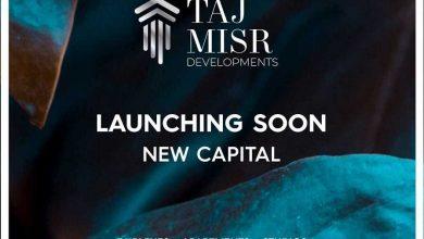 تاج مصر العاصمة الإدارية الجديدة Taj Misr New Capital