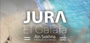 جورا الجلالة العين السخنة Jura El galala Ain El Sokhna