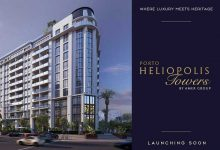 Photo of هليوبوليس تاورز عامر جروب Heliopolis towers by Amer Group