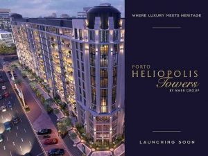 هليوبوليس تاورز عامر جروب Heliopolis towers by Amer Group